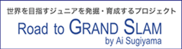 Road To Grand Slam|by Ai Sugiyama